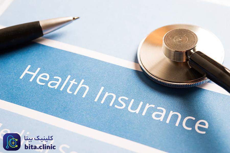 بیمه های درمانی