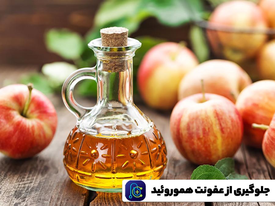 جلوگیری از عفونت بواسیر با سرکه سیب